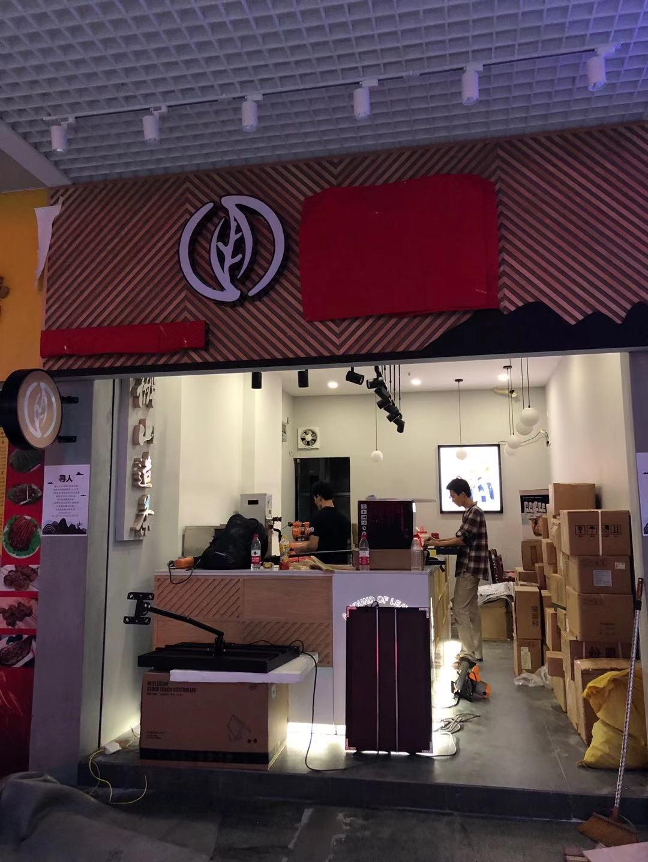 茶饮店门店装修时五点不能省的钱